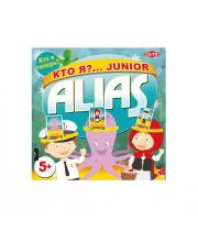 Настольная игра Кто я Junior Alias Tactic