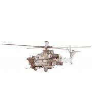 Конструктор Ударный боевой вертолет Армия России