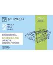 Конструктор Armor UNIWOOD