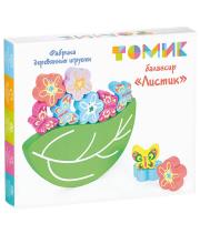 Балансир Листик ТОМИК