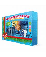Подарок новогодний Удивительный космос ГеоДом