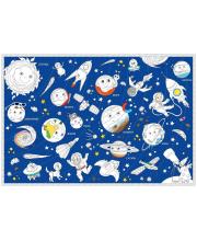 Раскраска плакат Солнечная система ГеоДом