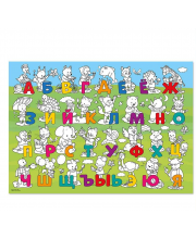 Раскраска плакат Алфавит ГеоДом