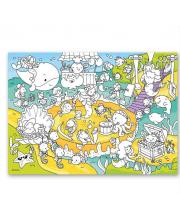 Раскраска плакат В океане ГеоДом