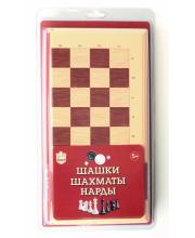 Настольная игра Шашки Шахматы Нарды Десятое королевство