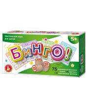 Настольная игра Бинго Десятое королевство