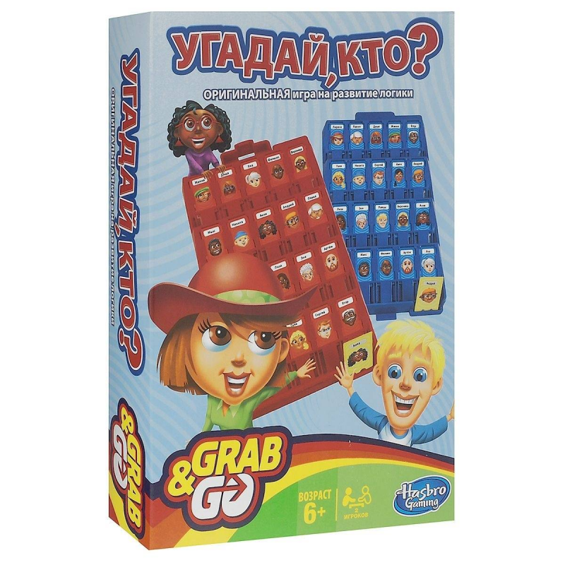 HASBRO Настольная игра Угадай, кто? hasbro настольная игра моя первая угадай кто