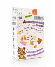 Обучающий набор Домашние животные KNOPA