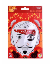 Маска стикер для лица Непобедимый пират Stick and Smile
