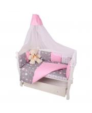 Комплект в кроватку 15 предметов Amarobaby