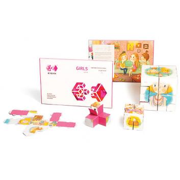 Игрушки, Интеллектуальный игровой набор Одежда и аксессуары КУБУМ 381043, фото