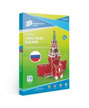 Деревянный пазл Кремль Спасская башня 3D ГеоДом