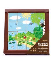 Кубики Времена года лето-осень 16 шт ТОМИК
