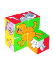 Кубики Домашние животные Мякиши