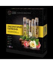 Набор для опытов Лаборатория парфюма Трюки науки