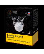 Набор Бомбочки для ванны рафаэлло Трюки науки