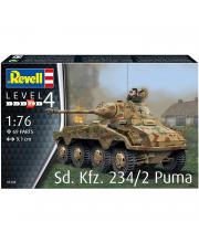Бронеавтомобиль Sd Kfz 234 2 Puma Revell
