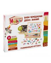Бизи-чемоданчик Доска знаний Mapacha