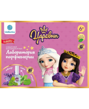 Сказочный парфюм Царевны Алёнка и Соня Intellectico