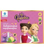 Сказочный парфюм Царевны Дарья и Василиса Intellectico