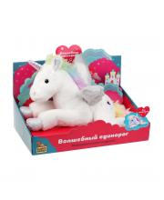 Мягкая игрушка Волшебный единорог интерактивный 36 см Fluffy Family