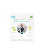 Горшок-трансформер 3 в 1 ROXY-KIDS