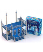 Замок Снежная Королева Нордпласт