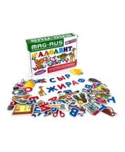 Игра магнитная Алфавит-Ассоциации 88 элементов Mag Rus