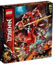 Конструктор Ninjago Каменный робот огня 968 деталей LEGO