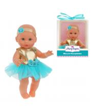 Кукла Милли балеринка 20 см Mary Poppins