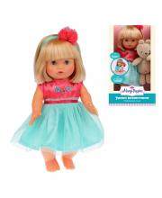 Кукла Мэри 30 см Mary Poppins