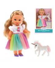 Кукла Элиза Мой милый пушистик 25 см Mary Poppins