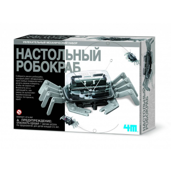 Игрушки, Настольный робокраб 4М 658006, фото
