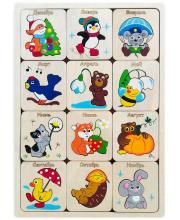 Мозаика-вкладыш Календарь Крона
