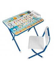 Набор складной мебели Азбука Дэми