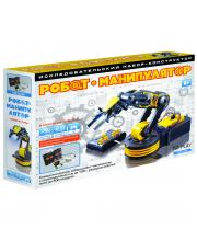 Конструктор Собери сам Робот-манипулятор ND Play