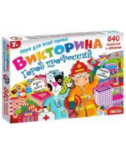 Настольная игра Викторина Город профессий Дрофа-Медиа