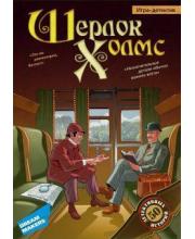 Настольная игра Шерлок Холмс Dream Makers