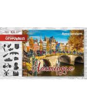 Пазлы Citypuzzles Амстердам Нескучные игры