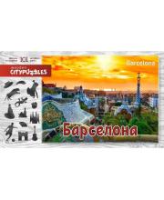 Пазлы Citypuzzles Барселона Нескучные игры