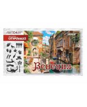 Пазлы Citypuzzles Венеция Нескучные игры
