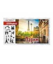Пазлы Citypuzzles Париж Нескучные игры