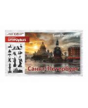 Пазлы Citypuzzles Санкт-Петербург Нескучные игры