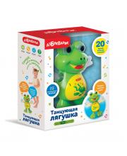 Развививающая игрушка Танцующая лягушка Азбукварик
