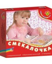 Электровикторина Смекалочка Дрофа-Медиа