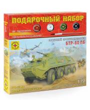 Модель Советский бронетранспортер БТР-60ПБ МОДЕЛИСТ