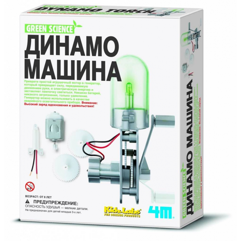 4М Динамо машина 4m настольный робокраб 4м