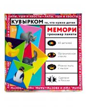 Настольная игра мемори Кувырком