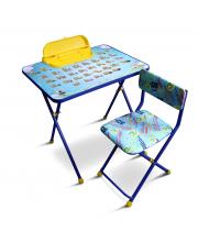 Комплект детской мебели Волшебный стол Galaxy