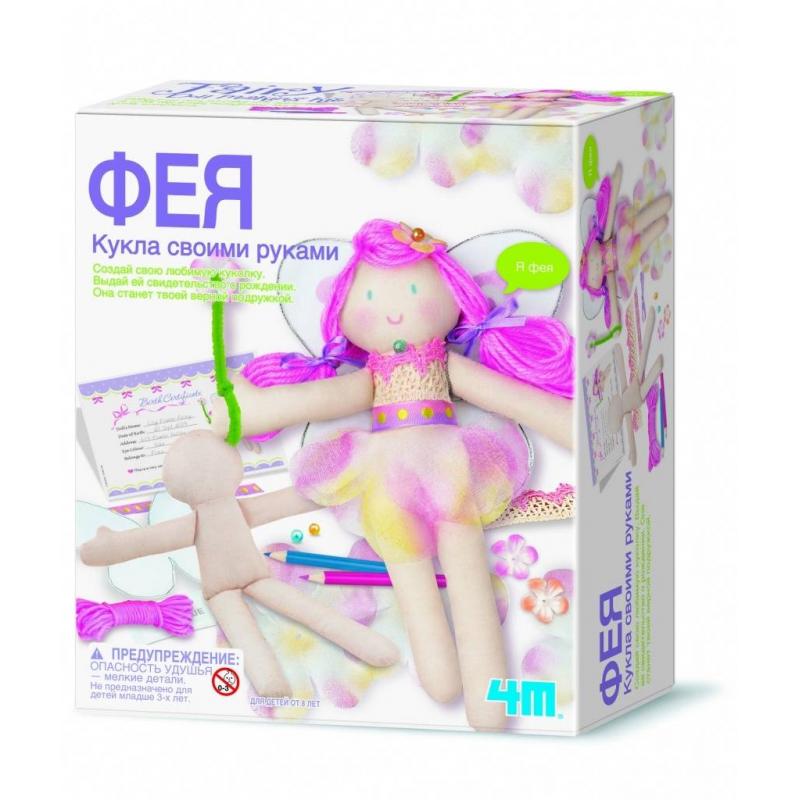4М Кукла своими руками Фея